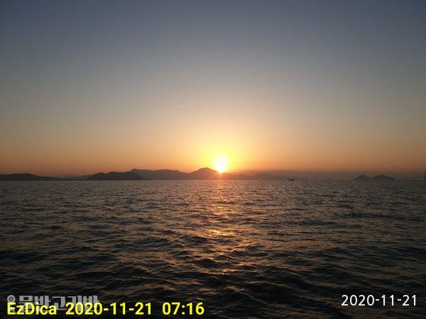 temp_20201121_1393942547.jpg